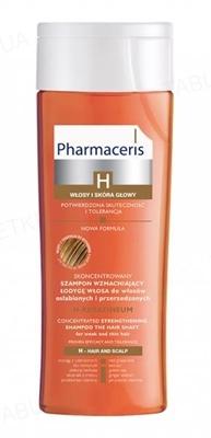 Шампунь Pharmaceris H H-Keratineum концентрированный, для ослабленных волос, склонных к выпадению, 250 мл