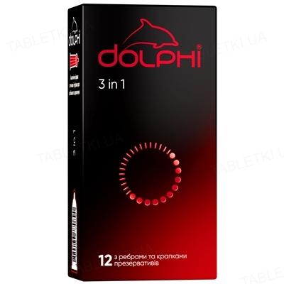 Презервативы Dolphi Три в одном из точками и ребрами, 12 штук