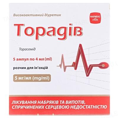 Торадив раствор д/ин. 5 мг/мл по 4 мл №5 в амп.