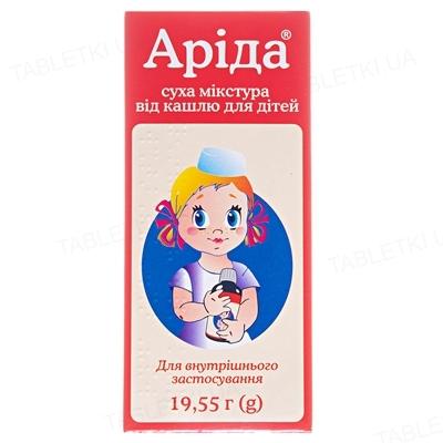 Аріда суха мікстура від кашлю для дітей порошок по 19.55 г у флак.
