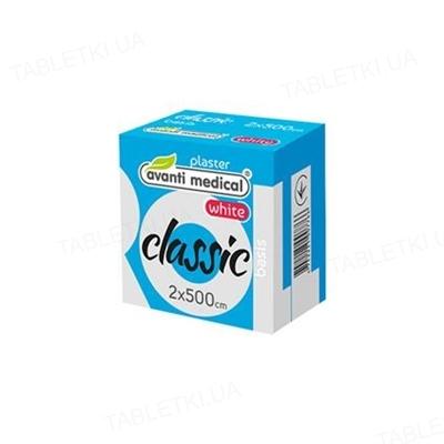 Пластырь медицинский Avanti medical Classic на тканевой основе 2 см х 500 см, белый, катушка, 1 штука