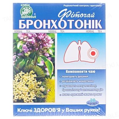 Фиточай Ключи Здоровья №58 Бронхотоник по 1.5 г №20 в фил.-пак.