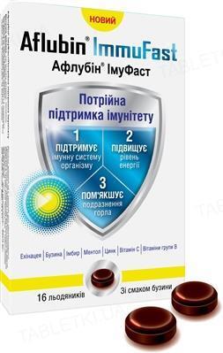 Афлубин ИммуФаст леденцы для поддержания иммунитета №16