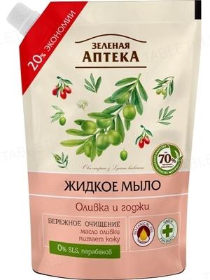 Мыло жидкое Зеленая Аптека Оливка и годжи дой-пак, 460 мл