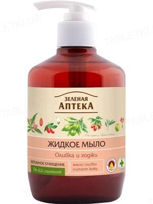 Мыло жидкое с дозатором Зеленая Аптека Оливка и годжи, 460 мл