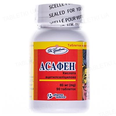 Асафен таблетки жев. по 80 мг №90 во флак.