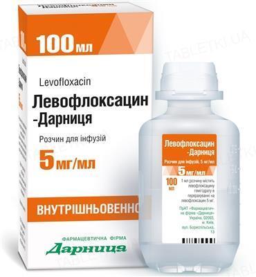 Левофлоксацин-Дарница раствор д/инф. 5 мг/мл по 100 мл во флак.