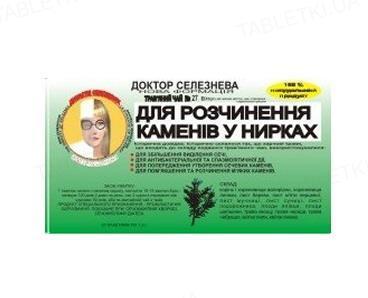 Фиточай Доктора Селезнева №27 для растворения камней в почках по 1,5 г №20 в фил.-пак.