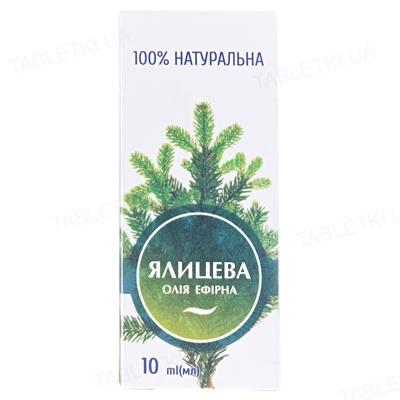Эфирное масло Вертекс Пихта, 10 мл