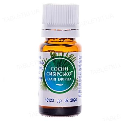 Эфирное масло Вертекс Сосна сибирская, 10 мл