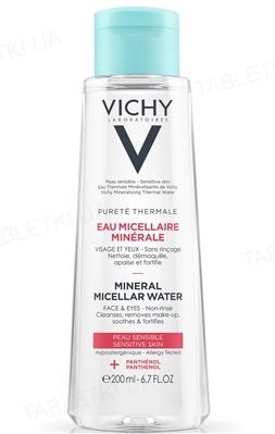 Мицеллярная вода Vichy Purete Thermal, для чувствительной кожи лица и глаз, 200 мл