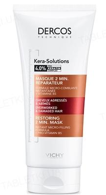 Маска Vichy Dercos Kera-Solutions, 2-минутная восстанавливающая, с комплексом Про-Кератин, восстановление поверхности волос, 200 мл