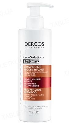 Шампунь Vichy Dercos Kera-Solutions, с комплексом Про-Кератин, восстановление поверхности волос, 250 мл