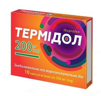 Термидол капсулы мягк. по 200 мг №10