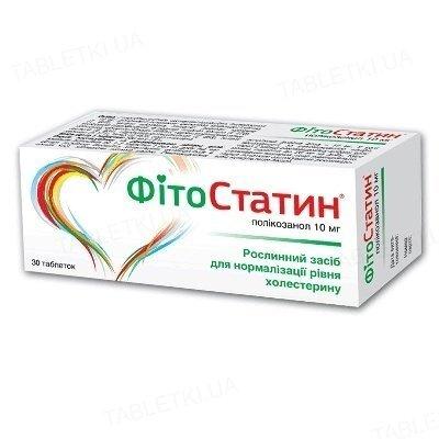 Фитостатин таблетки, п/о по 10 мг №30 (10х3)