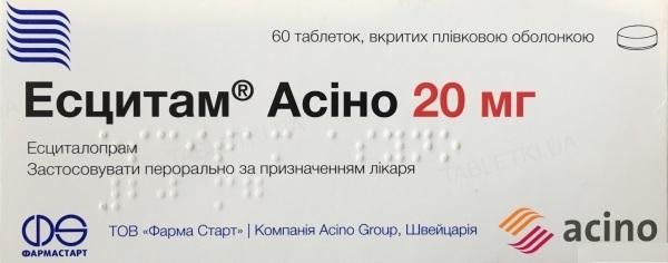 Эсцитам 20 таблетки, п/плен. обол. по 20 мг №60 (10х6)
