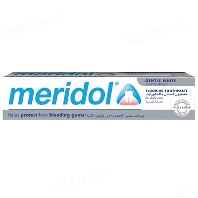Зубная паста Meridol Бережное отбеливание 75 мл