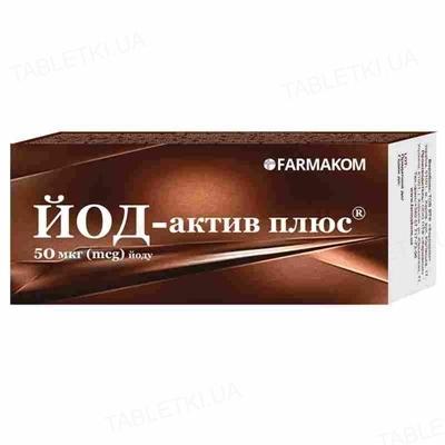 Йод-актив плюс таблетки по 50 мкг №80