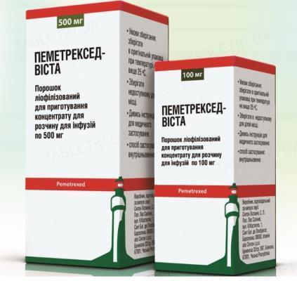 Пеметрексед-Виста порошок лиоф. д/приг. конц. для р-ра д/инф. по 100 мг №1 во флак.