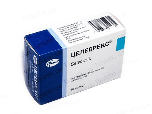 Целебрекс капсулы по 200 мг №10 (10х1)