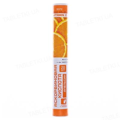 Аскорбиновая кислота таблетки со вкус. апельс. №20