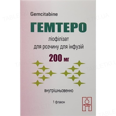 Гемтеро лиофилизат для р-ра д/инф. по 200 мг №1 во флак.