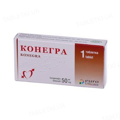 Новагра нео таблетки, п/плен. обол. по 50 мг №1