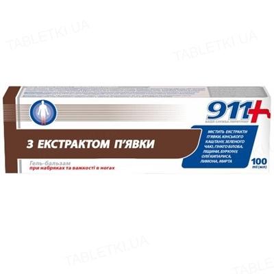911 С экстрактом пиявки гель-бальзам д/ног по 100 мл в тубах