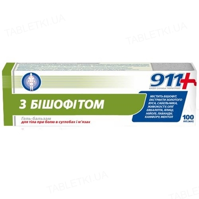 911 С Бишофитом гель-бальзам д/тела по 100 мл в тубах