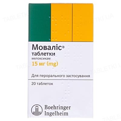 Мовалис таблетки по 15 мг №20 (10х2)