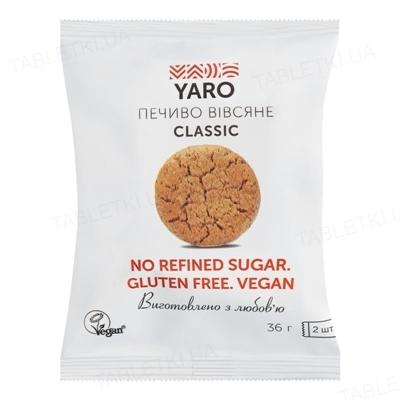 Печенье YARO овсяное Classic, 2 штуки 36 г