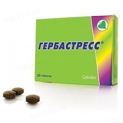 Гербастресс таблетки №10