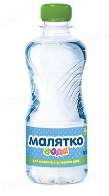 Вода питьевая детская Малятко, негазированная, 0,33 л