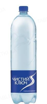 Вода питьевая Чистый ключ, сильногазированная, 1,5 л