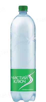 Вода питьевая Чистый ключ, слабогазированная, 1,5 л