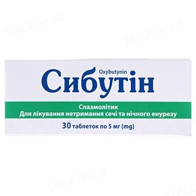 Сибутин таблетки по 5 мг №30 (10х3)