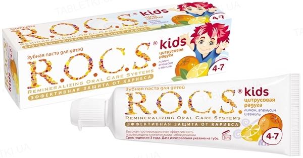 Зубная паста R.O.C.S. Kids Цитрусовая радуга Лимон, Апельсин и Ваниль, 45 г