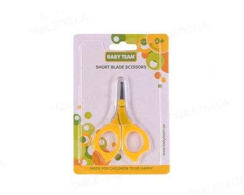 Ножницы детские Baby Team 7101 с короткими лезвиями
