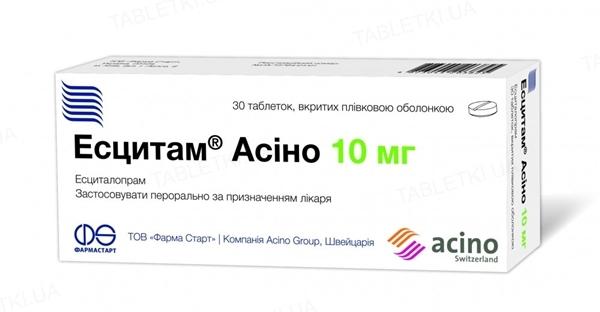Эсцитам Асино таблетки, п/плен. обол. по 10 мг №30 (10х3)