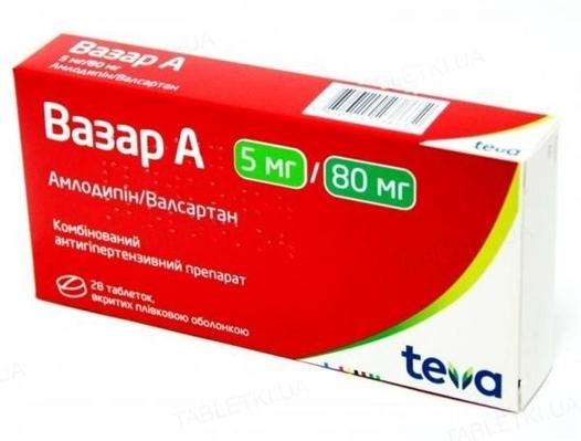 Вазар А таблетки, п/плен. обол. по 5 мг/80 мг №28 (14х2)