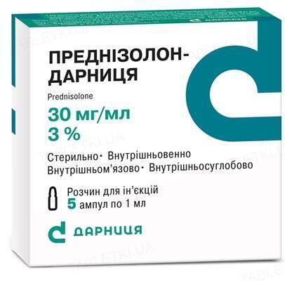 Преднизолон-Дарница раствор д/ин. 30 мг/мл по 1 мл №5 в амп.