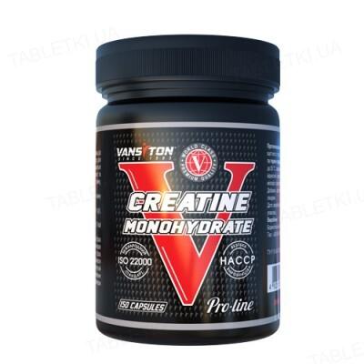 Креатин моногідрат Vansiton Creatine Monohydrate, 150 капсул