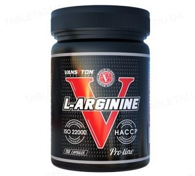 Аминокислота Vansiton L-Arginine (аргинин), 150 капcул
