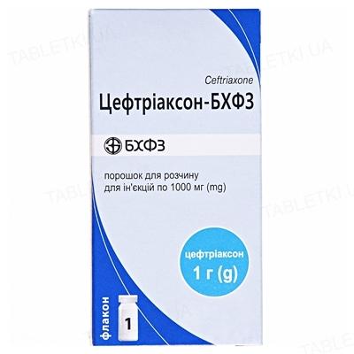 Цефтриаксон-БХФЗ порошок для р-ра д/ин. по 1000 мг №1 во флак. в пач.