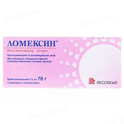 Ломексин крем вагин. 2 % по 78 г в тубах с апплик.