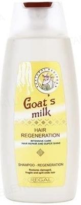 Шампунь для волос Regal Goat's Milk Козье Молоко Восстановление, 250 мл