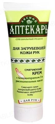 Крем Лесной Аптекарь смягчающий для загрубевшей кожи рук, 75 мл