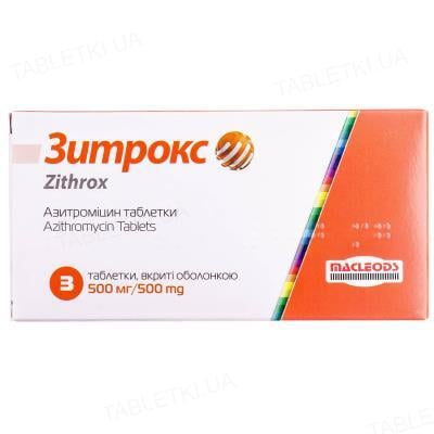 Зитрокс таблетки, п/о по 500 мг №3