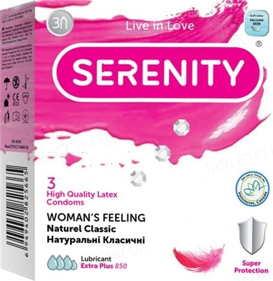 Презервативы Serenity Woman`s Feeling Naturee Classic, 3 штуки
