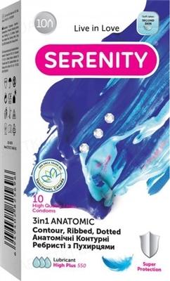 Презервативы Serenity 3 in 1 Anatomic, 10 штук